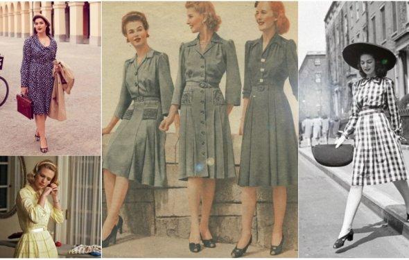 Деловой стиль 40-ых годов