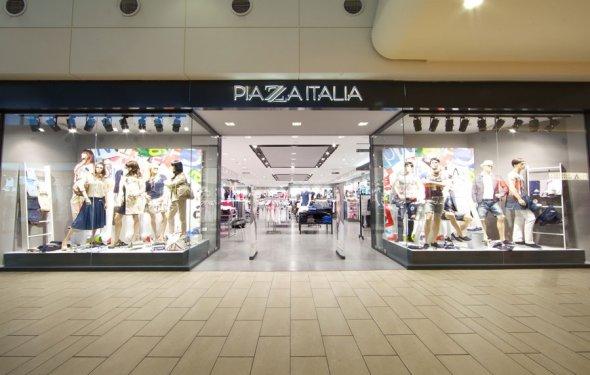 Открытие магазина стильной